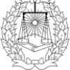 موسسه حقوقی نور عدالت