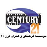 موسسه فرهنگی هنری قرن 21